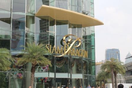 Siam Paragon in Bangkok