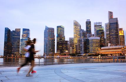 Singapur Downtown